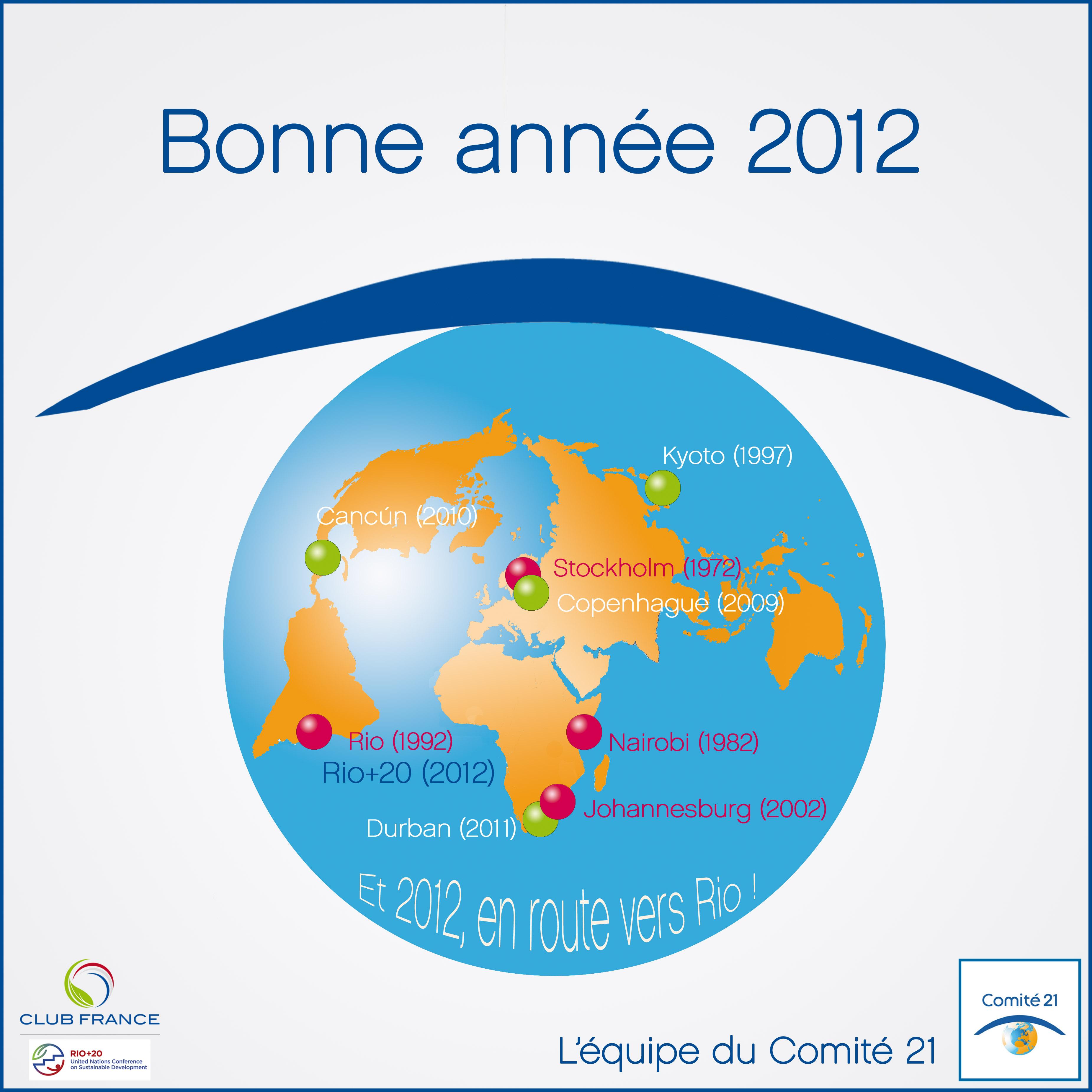 Le Comité vous souhaite une très belle année 2012 85c0fccc081f